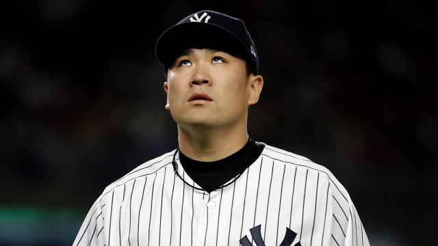 Masahiro Tanaka allowed five runs over four innings in Thursday's loss to Boston. He discussed navigating the Sox's potent lineup.