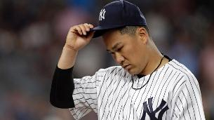 Tanaka has been true ace for the Yankees